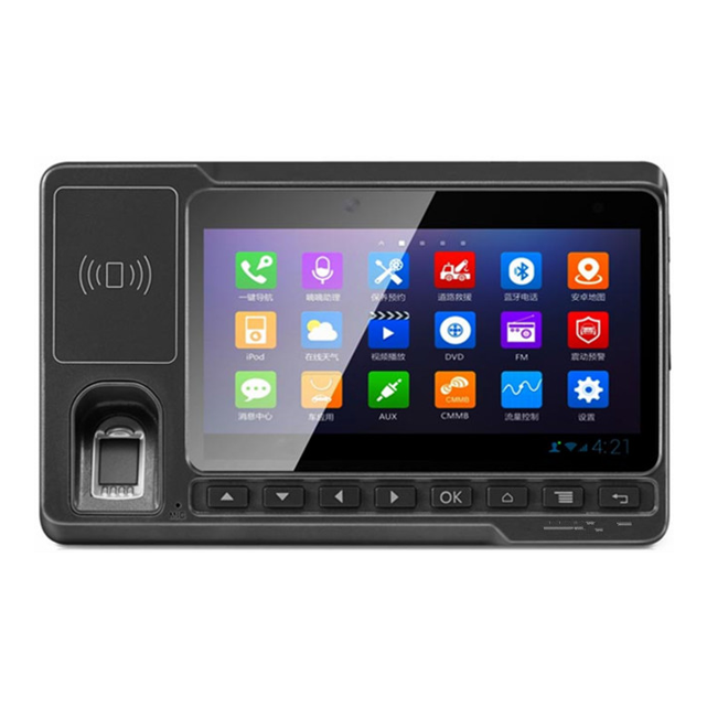 Android Vehicle Computer embedded Fingerprint Sensor